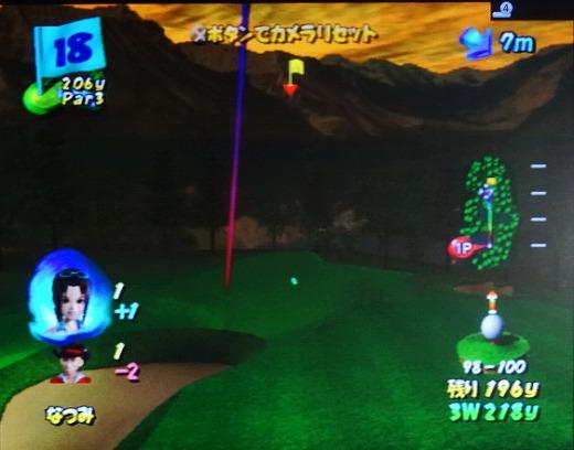 s-ゴルフパラダイス コース生成 自作コース (22)