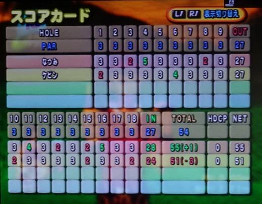 s-ゴルフパラダイス コース生成 自作コース (23)