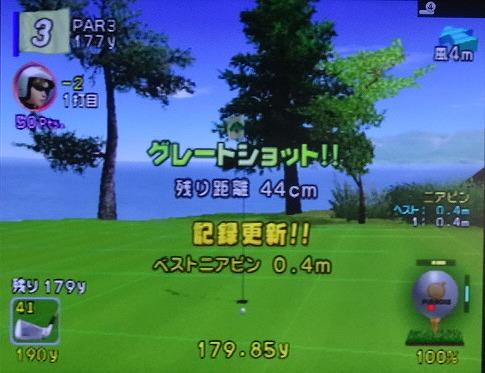 s-みんごる4 第15回 ショート パットコース (2)