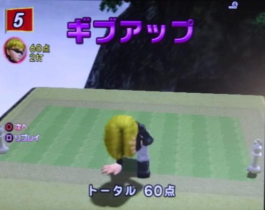 s-みんごる4 第15回 ショート パットコース (7)