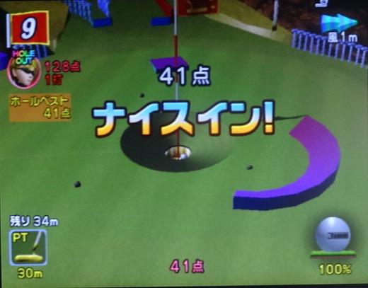 s-みんごる4 第15回 ショート パットコース (12)