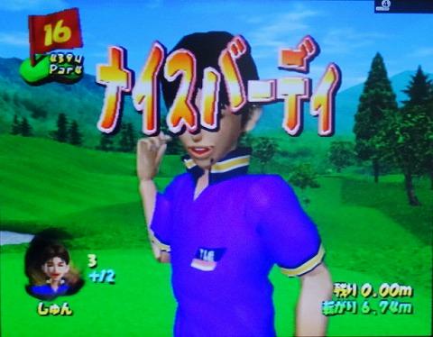 ゴルパラ 第7回 生成コース (26)
