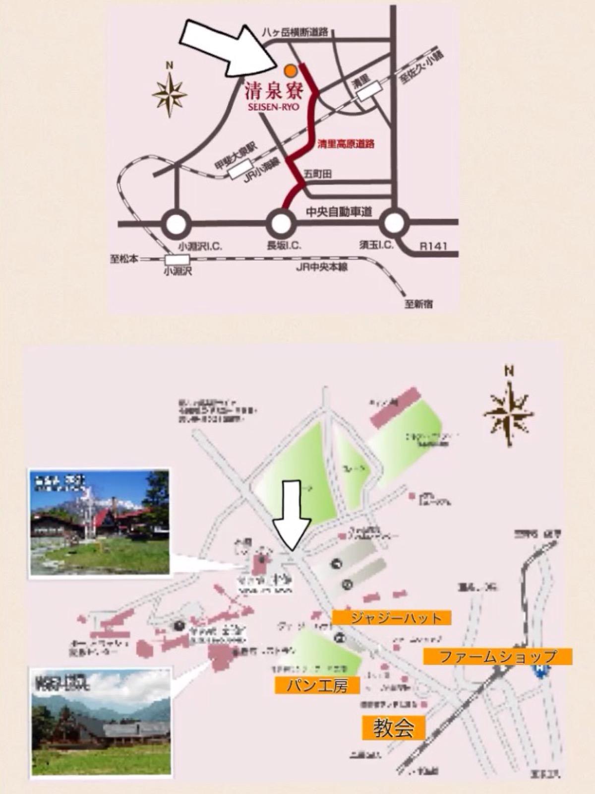 清里 清泉寮 マップ