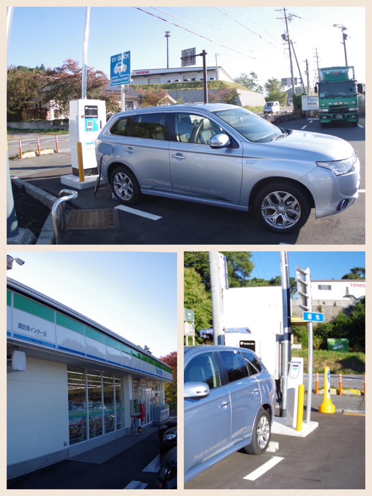 EV充電スポット ファミマ南諏訪インター店