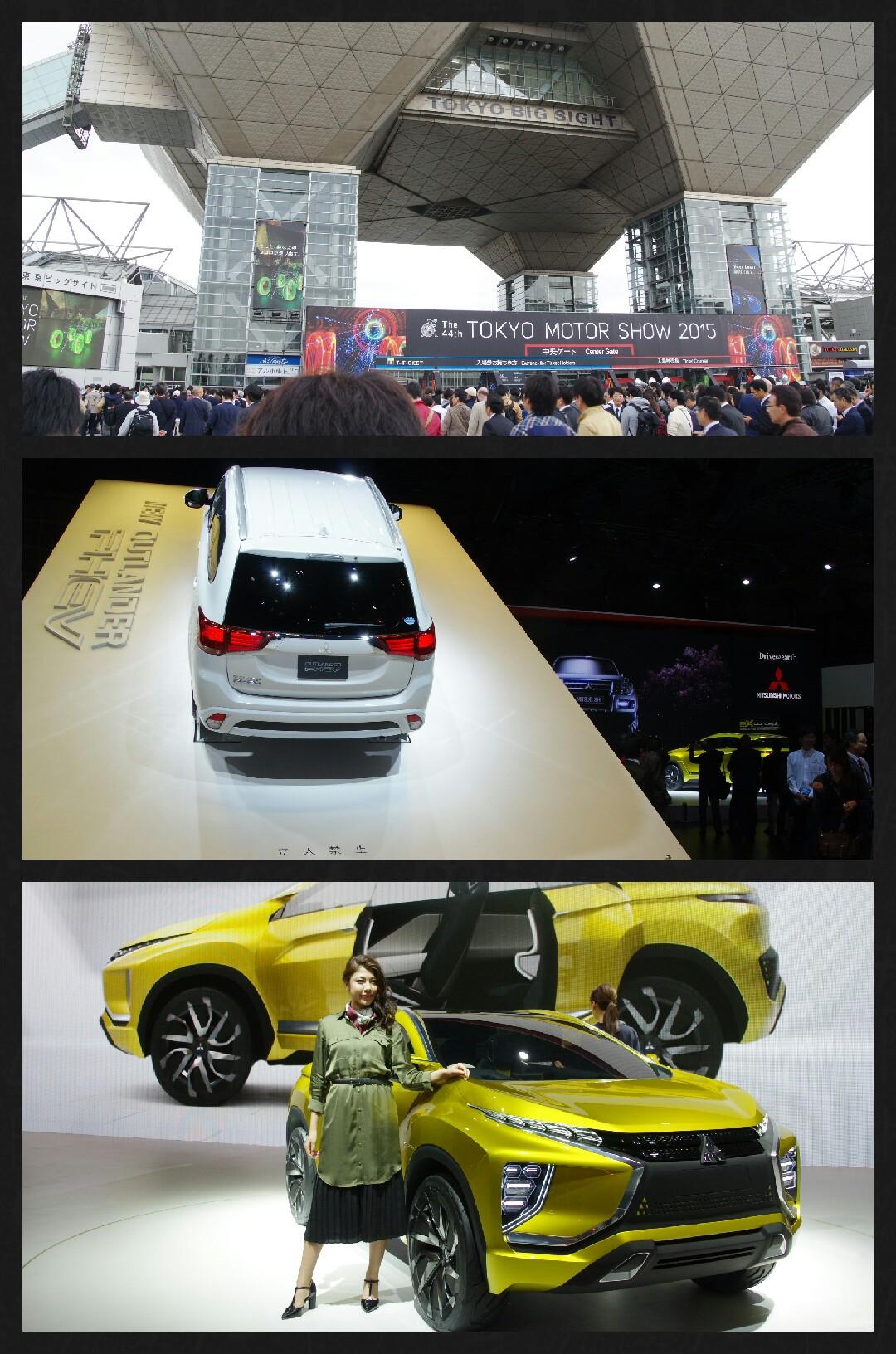 東京モーターショー2015 プレビューデー 三菱