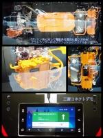 東京モーターショー2015 三菱ブース