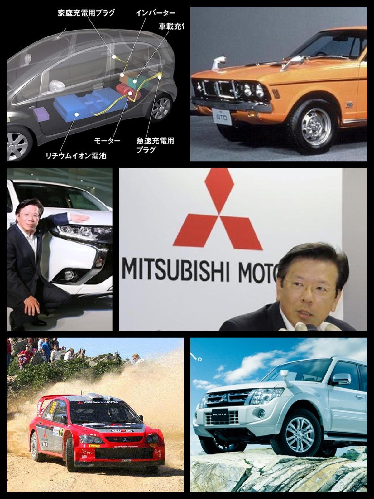 三菱自動車 開発魂