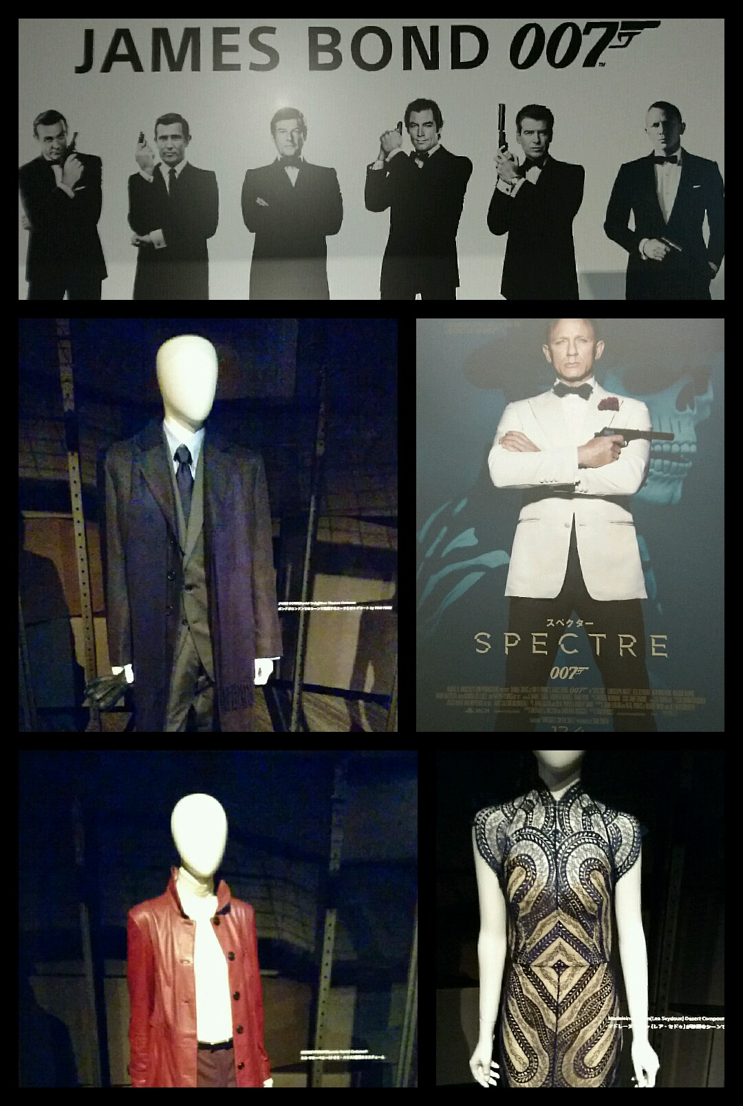 007 specter 衣装