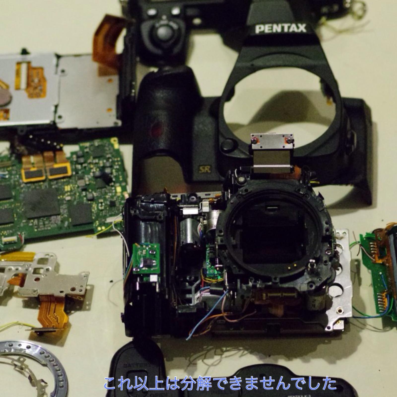 PENTAX K-3 分解 内部構造