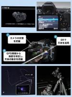 PENTAX k-3II アストロトレーサー