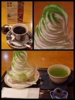 熱海 喫茶店 藍花 本店