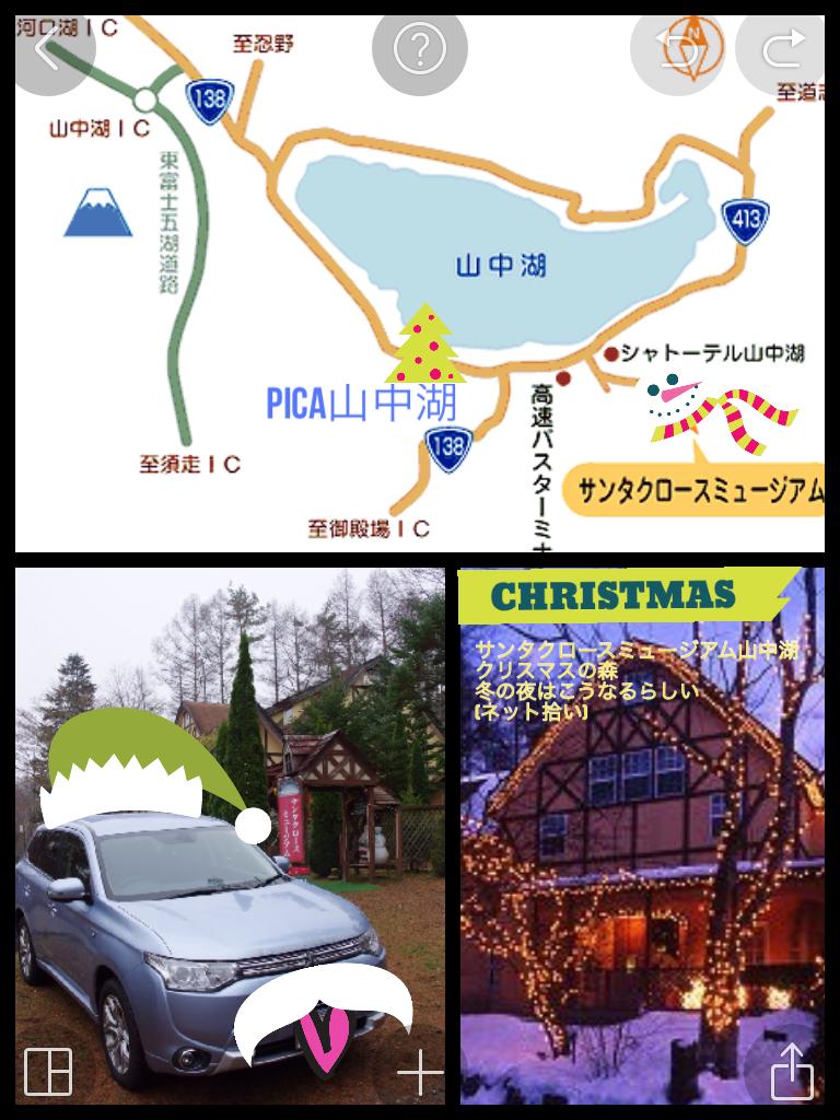 サンタクロースミュージアム山中湖 クリスマスの森