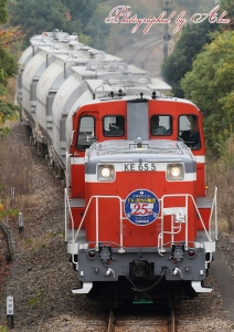 5571レ(=KE65-5牽引)、「FA・炭カル輸送25周年」HM付