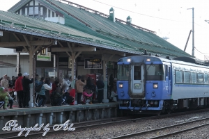 遠軽駅開駅100周年記念イベント時に入線してきた「オホーツク」