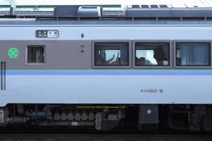 5両のうち4両が廃車され、残り1両となったキロ182-9