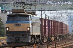 2095レ(=EF66-26牽引)