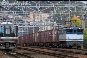 5087レ(=EF65-2093牽引)