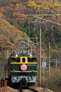 9023レ「山陽トワイライト」(=EF65-1124牽引)