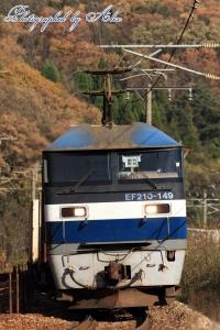 1071レ(=EF210-149牽引)