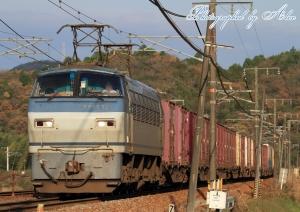 5071レ(=EF66-126牽引)