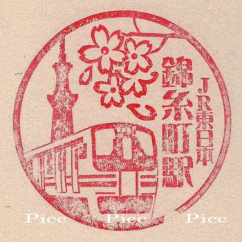 kinsichiyo20150906.jpg
