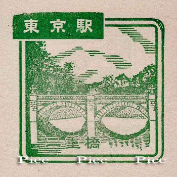tokiyo20150906.jpg