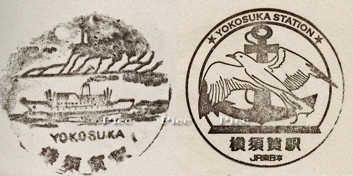 yokosuka20150906.jpg