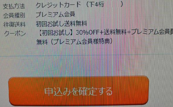 DSC_7668.jpg