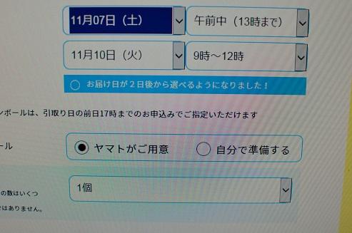 DSC_7669.jpg