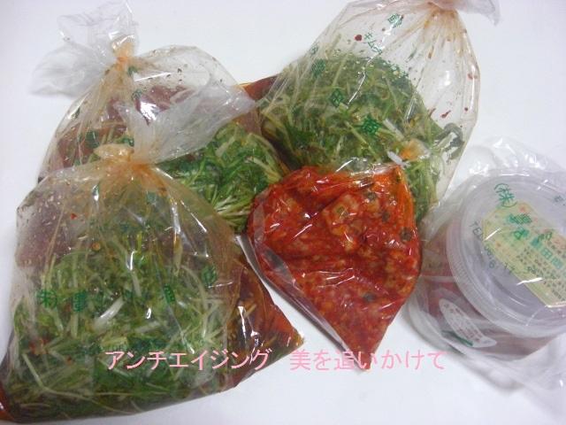 大阪鶴橋豊田商店 シャキシャキ水菜のキムチ