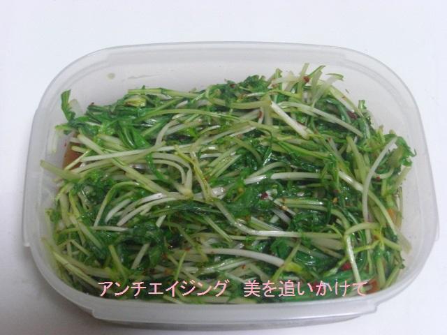 大阪鶴橋豊田商店 水菜のキムチ