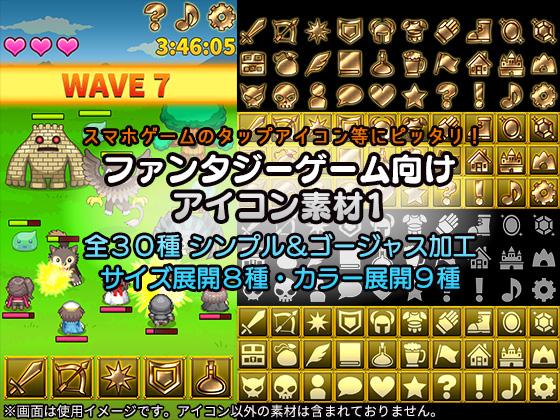 pipoya_spicon_001-dlsite_image1.jpg