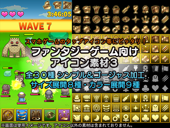 pipoya_spicon_001_3-dlsite_image1.jpg
