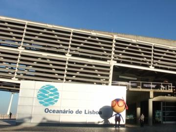 ポルトガル288水族館