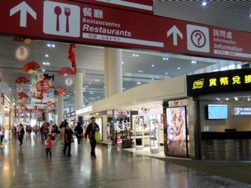 クアラ03マカオ空港