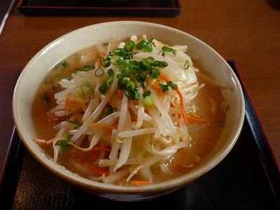 野菜味噌ラ-メン