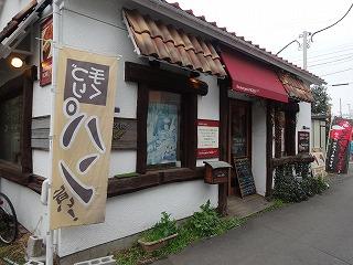 20160312061.jpg