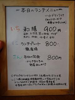 20160406006.jpg