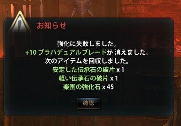 2015_10_27_0000.jpg