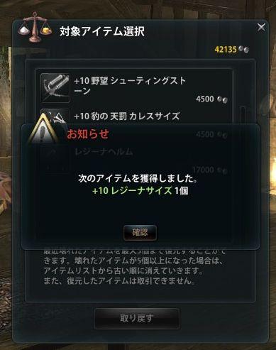 2015_11_01_0006.jpg