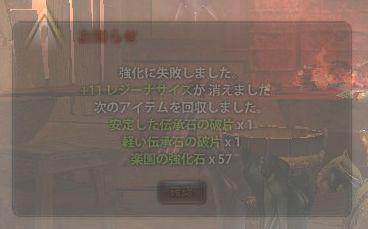 2015_11_01_0008.jpg
