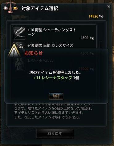 2015_11_10_0002.jpg