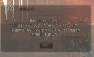 2015_11_24_0008.jpg