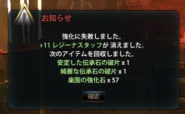 2015_11_24_0011.jpg