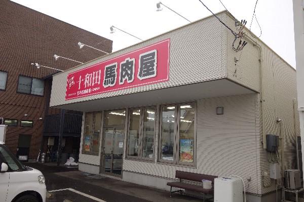 20160319_01.jpg