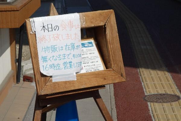 20160327_05.jpg