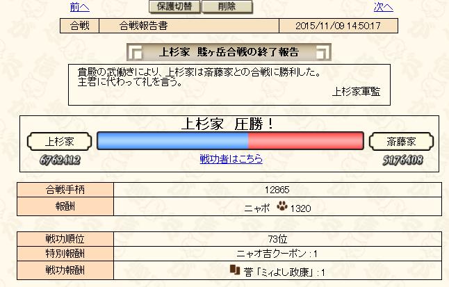 0ef52d4ddc8dd6a6be6c6f279e2891fe[1]