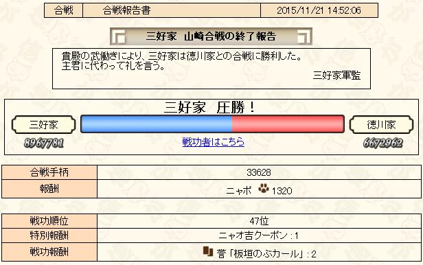 b22b908f45e7ad5dbab08a8845e79475[3]