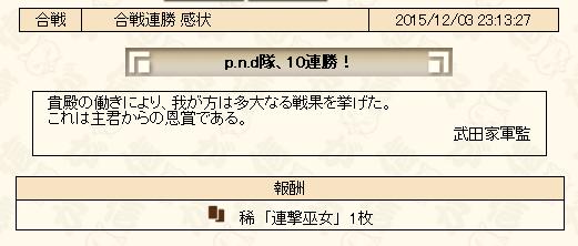 38081faea6955a4275b1d4a1c11e7266[1]