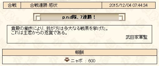 d442c254aa3f55e97037730b8c873449[1]